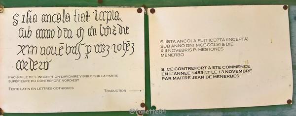 Texte en latin et traduit en français sur la chapelle Notre Dame de Pareloup à Mazan