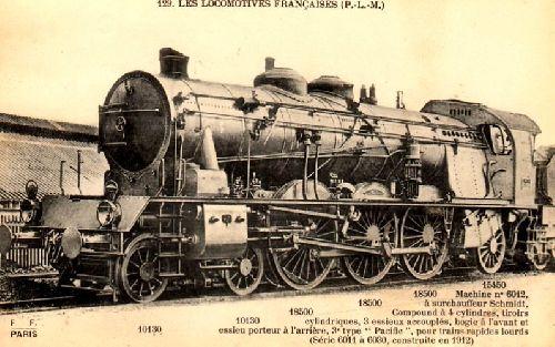 LOCOMOTIVE 231