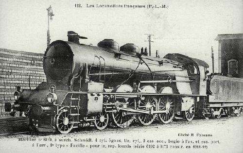 LOCO 231 PLM