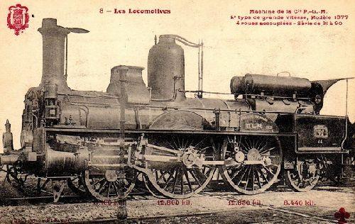 LOCO 121 PLM
