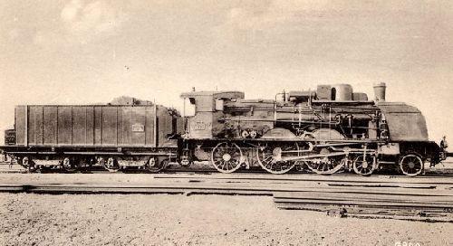 221 B 11