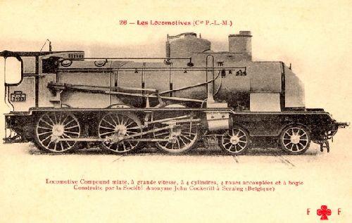LOCO 230 3493