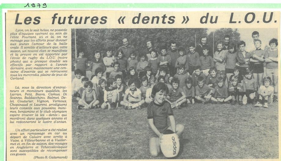 1979 Ecole de rugby du LOU.jpg