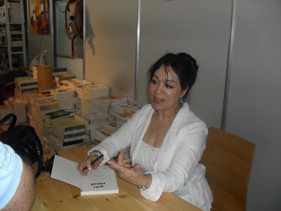 Hommage à  Rabia Djelti