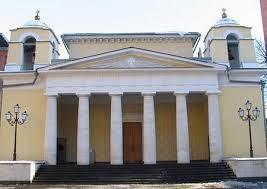 saint Louis des Français à Moscou.jpg