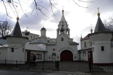église saint Nikita.jpg