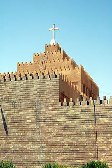 Chaldean_Catholic_Cathedral_of_Saint_Joseph_2005_(Ankawa_Erbil_Iraq).jpg
