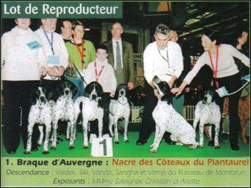 C   Salon de l'agriculture Paris 2007   Avec ma mère et mes soeurs: On a gagné !