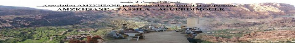 amzoukhsane.blog4ever.com