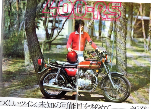 brochure Z400 D japan    461.jpg