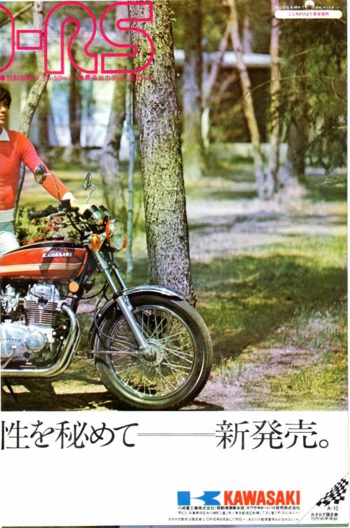brochure Z400 D japan    464.jpg