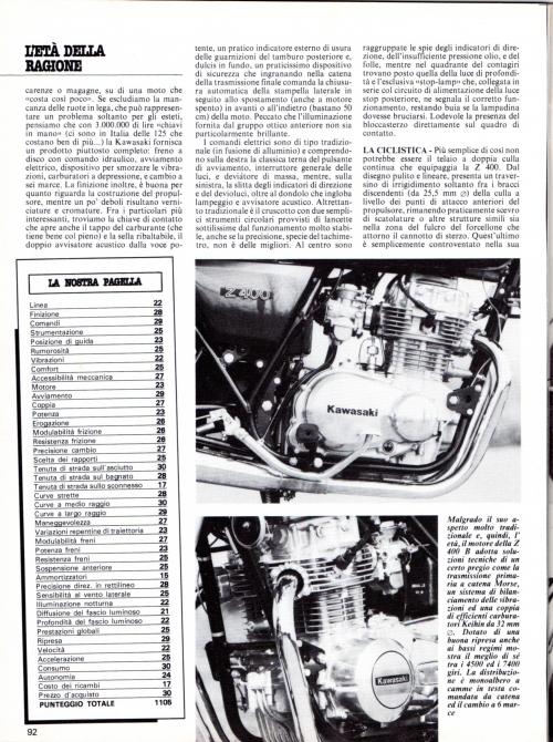 moto sprint Z400B   471.jpg