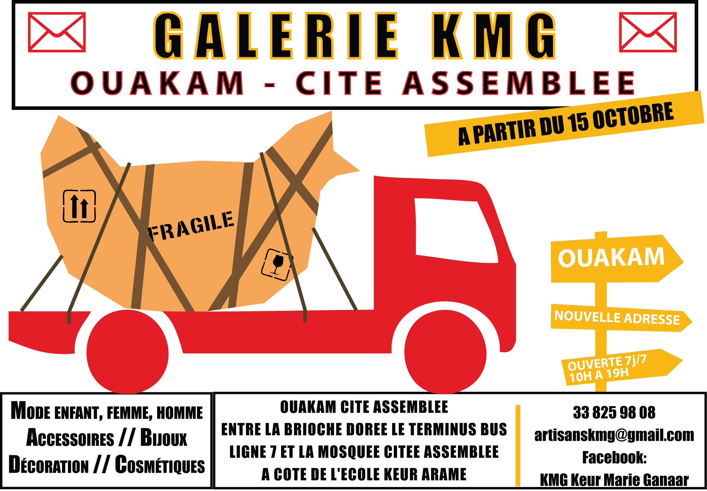 Flyer recto KMG Ouakam.png