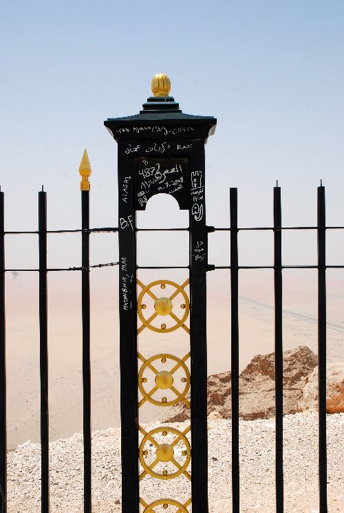 Désert-Vers Oman-Avr 09