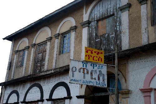 Vieille maison Piassa