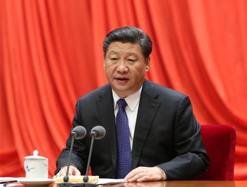 Xi jinping.jpg