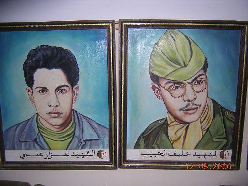 Chahid Azzaz Ali  et  Chahid  Khélif Elhabib