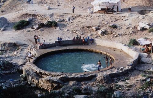 Hamma (source romaine)
