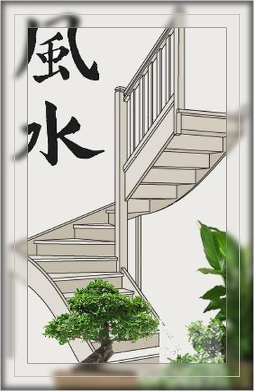 escalier zen.jpg