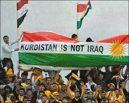 Kurdistan-is-not-iraq-photo-archive-sm.jpg