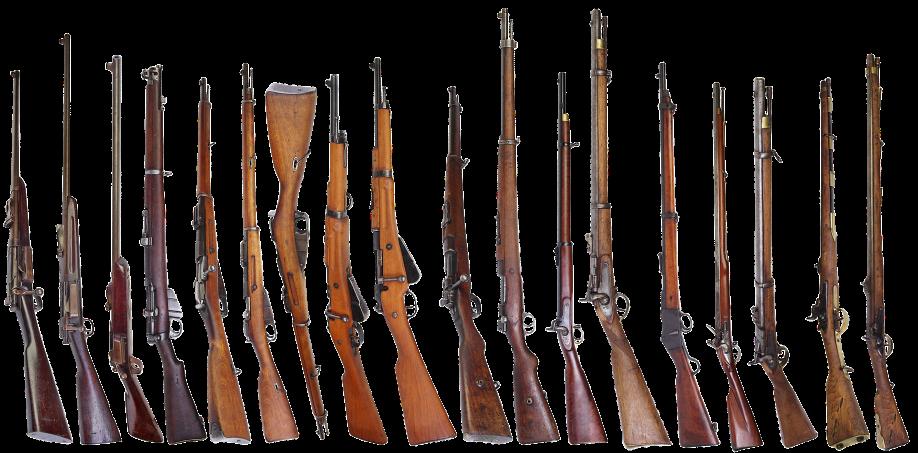 rifle-4725893_1920