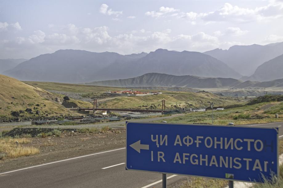 tajikistan-4589836_1920