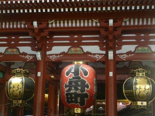 Asakusa:temple Sensoji