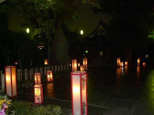 parc eclaire de lampions