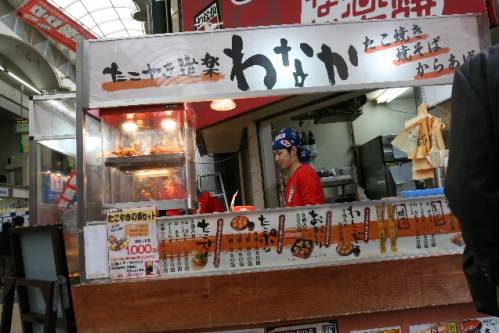 Tenjinbashisuji-Shopping-Street-–-Osaka-19-Takoyaki.jpg