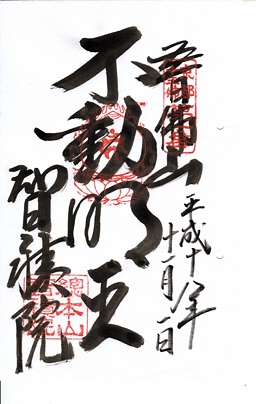 kyoto13_stamp.jpg