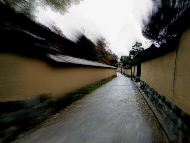 Nagamachi.jpg