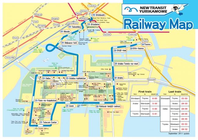 Odaiba-Yurikamome-Railway-Map.jpg