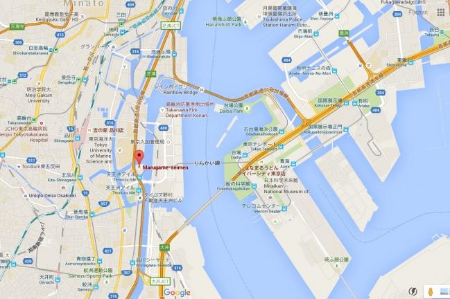 Marugame seimen   GoogleMaps.jpg