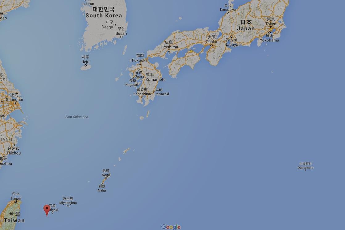 Hateruma jima   GoogleMaps.jpg