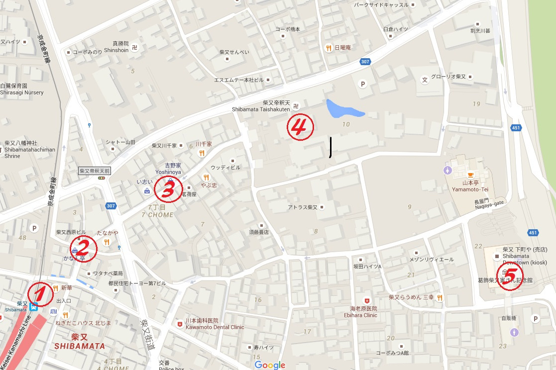 Shibamata 1  GoogleMaps-001.jpg