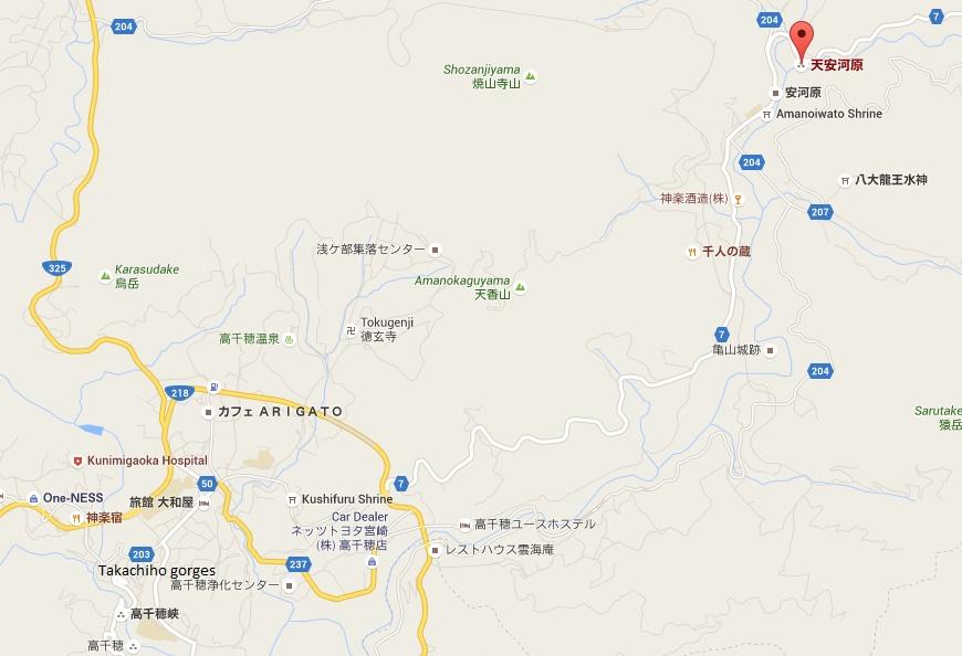 Amano  Yasugawara GoogleMaps.jpg