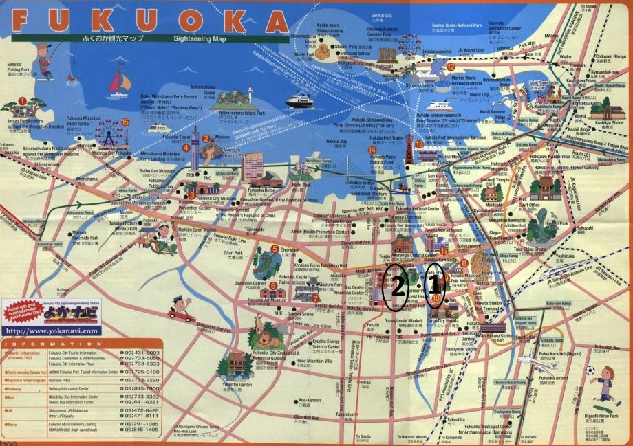 fukuoka map 1.jpg