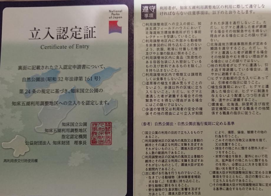 DSC_6417.JPG