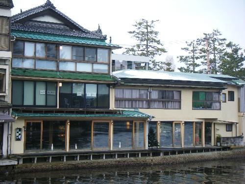 L 39 auberge chitose un coin de paradis japon le for Auberge du pin rouge