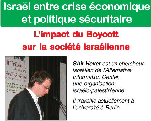 2016_02_10_SHIR_affiche_reduite.png