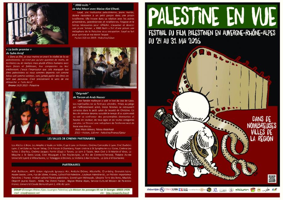 PalestineEnVue_FilmsIsere.png