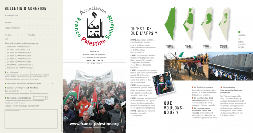 dépliant association france palestine solidarité AFPS