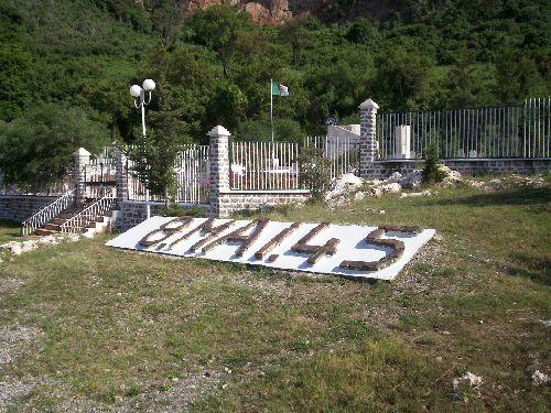 Kherrata (Mémorial en souvenir des événements du 8 Mai 1945)