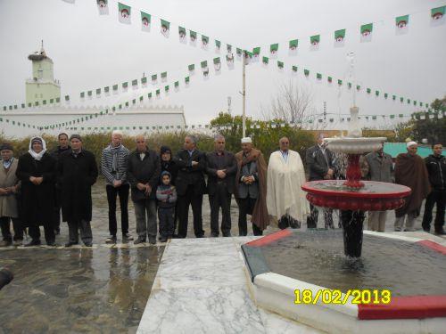 Célebration de la journée du chahid au cimetiere desmartyrs des At LeQsaR