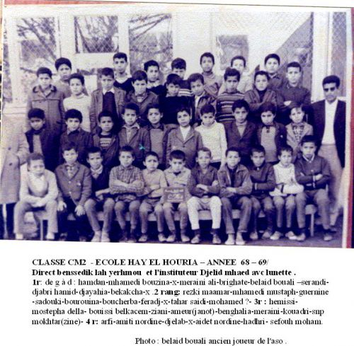 classe CM2 Hay El-Houria