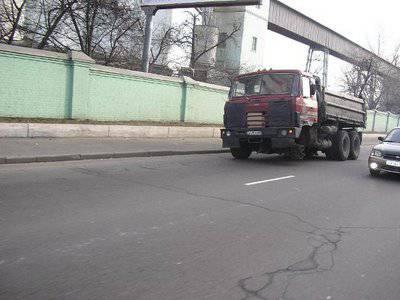 camion sans roue 5.jpg