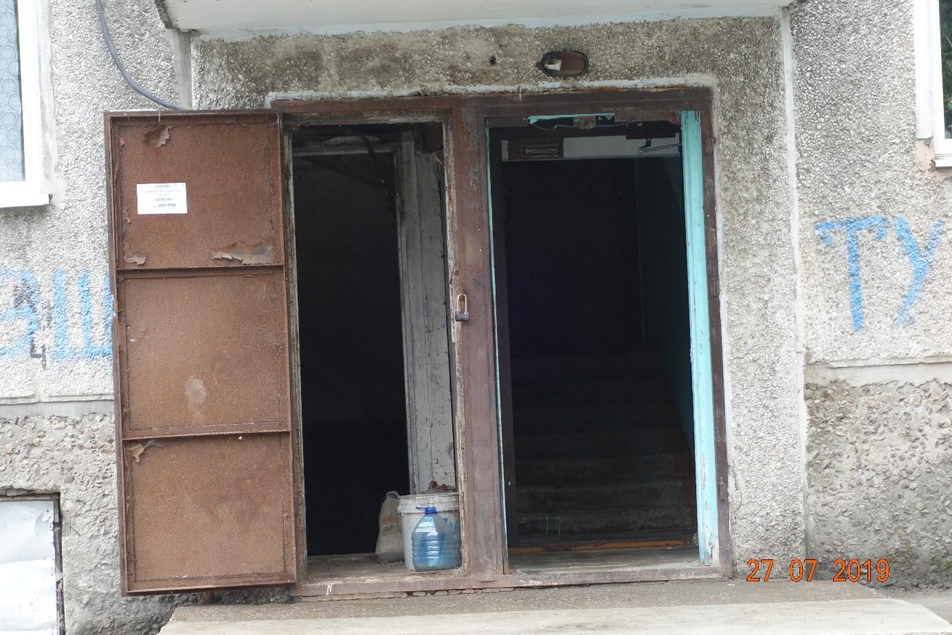 Entrée d'immeuble en centre-ville de Yuzhno-Sakhalinsk.jpg
