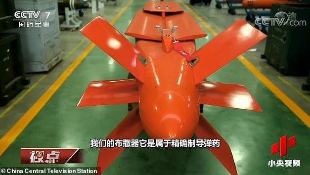 Tianlei-500.jpg
