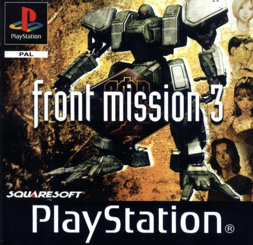 20090516205008!Front_Mission_3_Pal.jpg