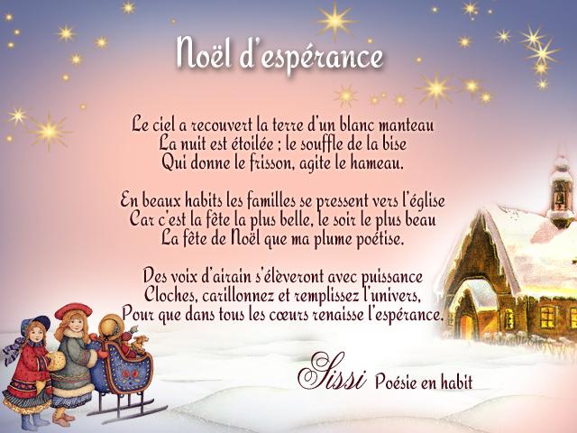 Joyeux Noël à vous tous et toutes
